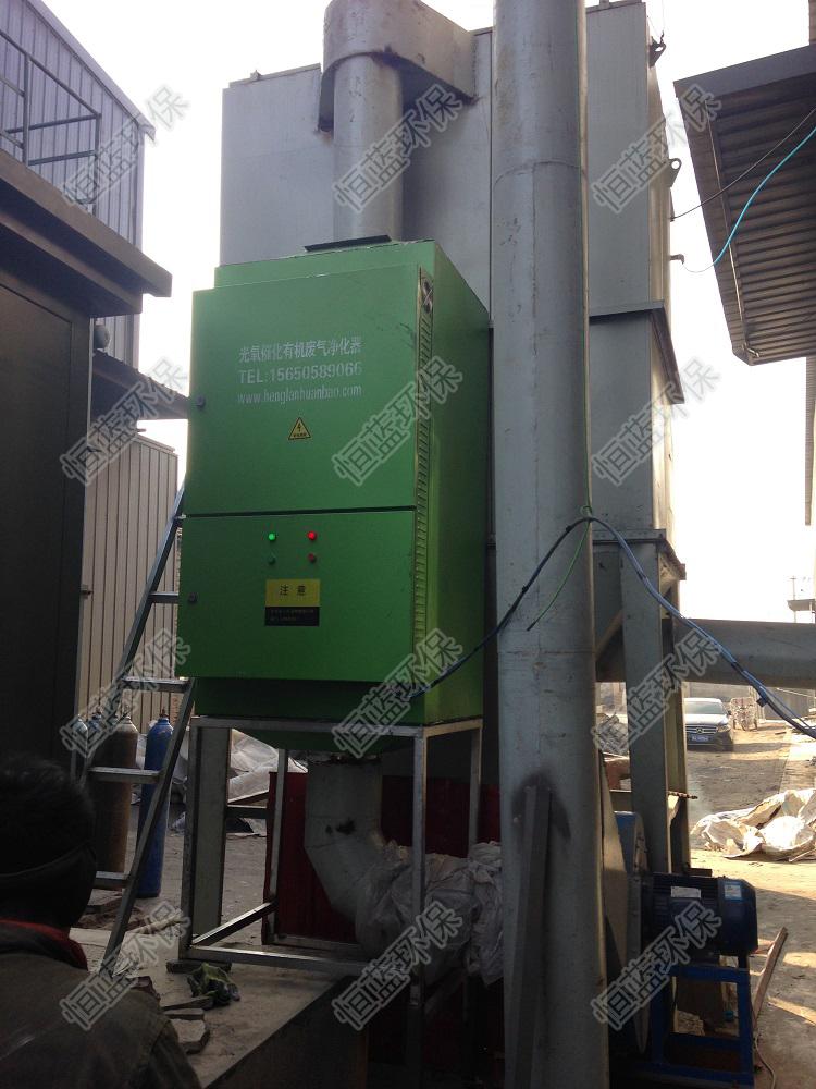 立式光氧化废气净化设备安装后实拍02