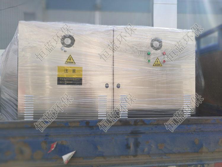201不锈钢材质uv光氧化设备02
