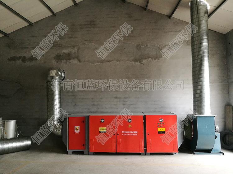临沂印刷厂有机废气处理工程