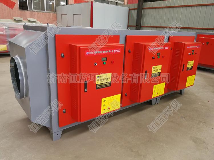 1.5万风量光氧催化废气处理设备