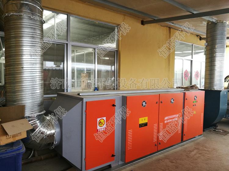 济南印刷厂废气处理工程