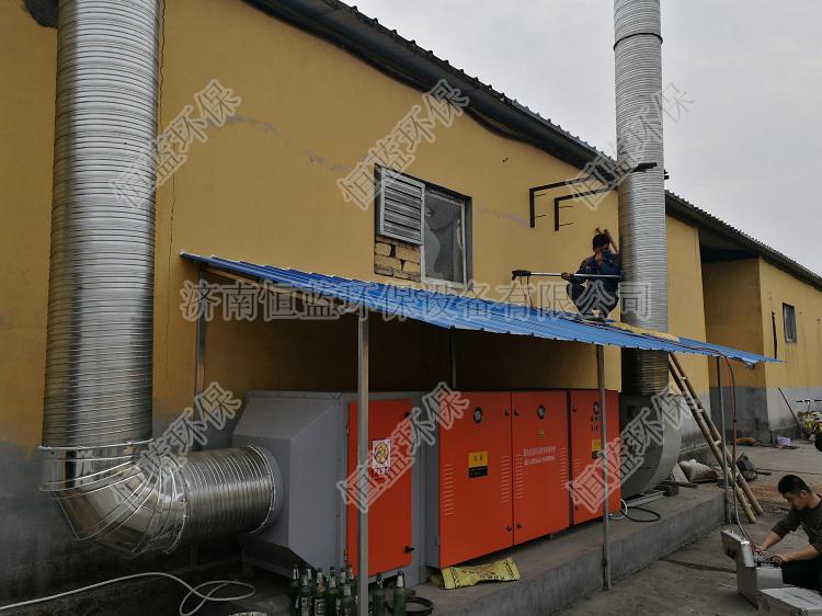 青岛印刷厂废气处理工程