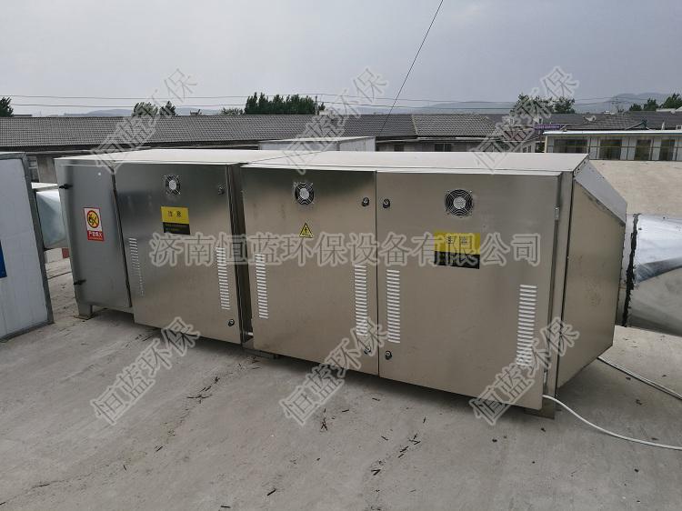 保定吹膜厂废气处理工程