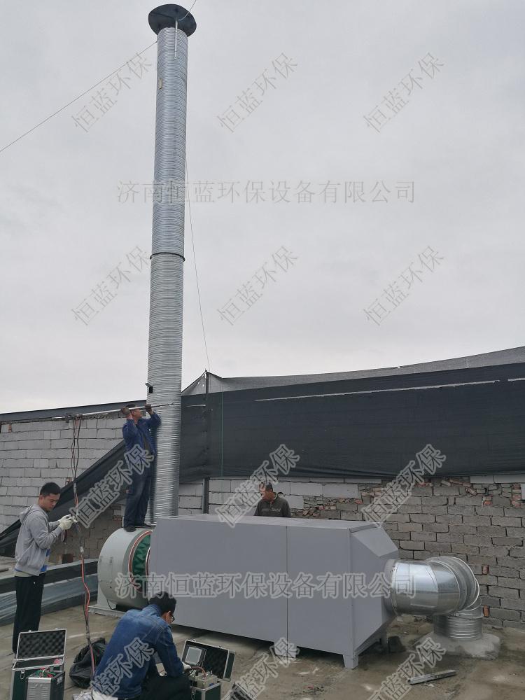 聊城塑料注塑厂废气处理工程02