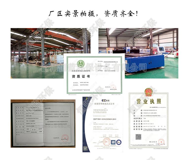脉冲式滤筒除尘器厂家资质证书