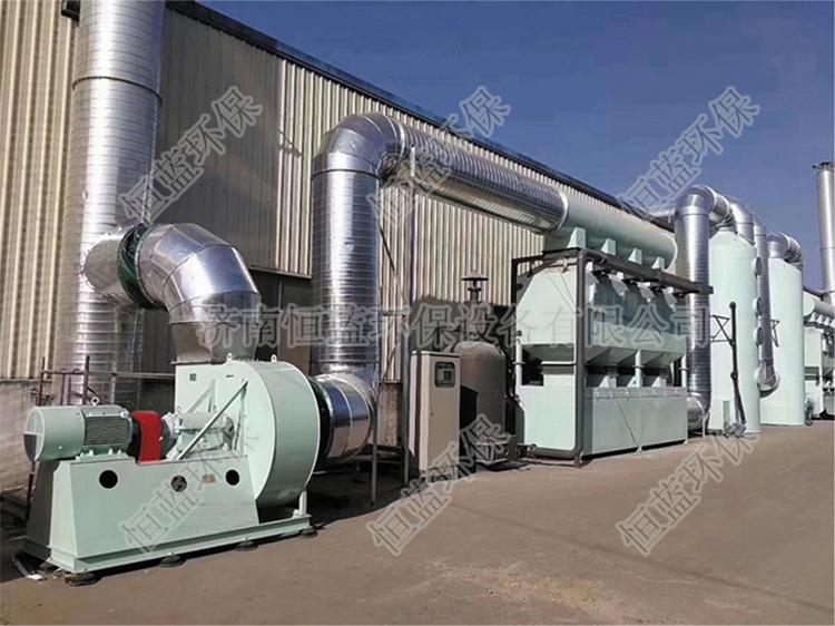 <b>催化燃烧废气处理设备</b>