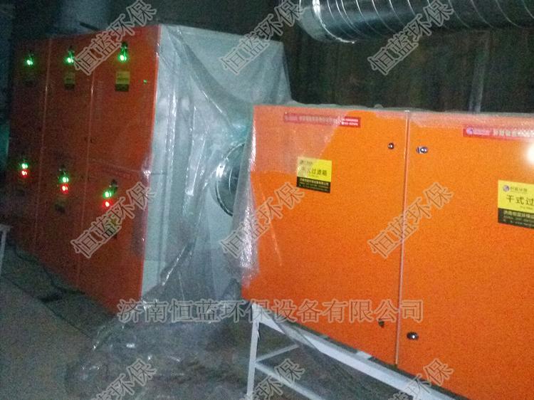 烟台塑料造粒厂废气处理工程