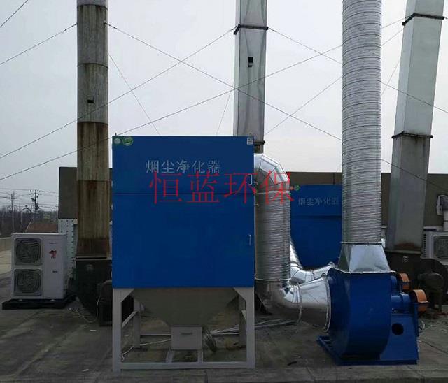 焊锡废气治理方案