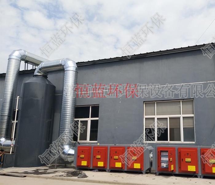 橡胶硫化废气处理工程案例