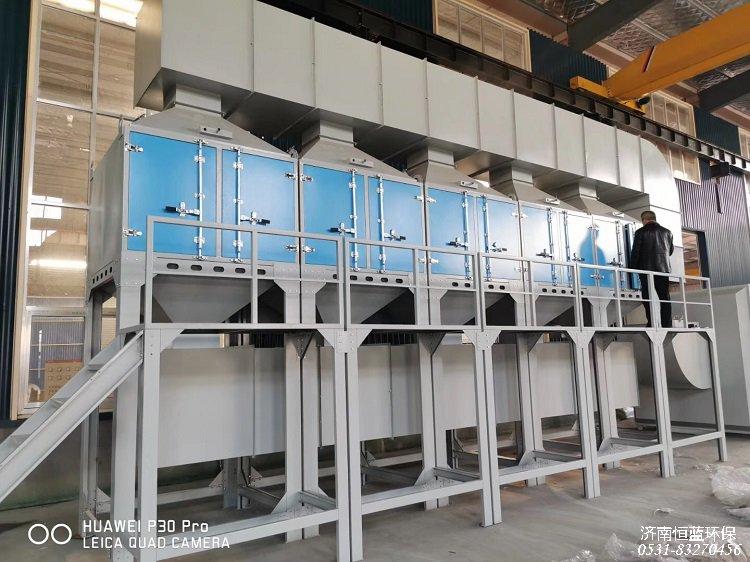 芳香烃类化合物的废气处理设备