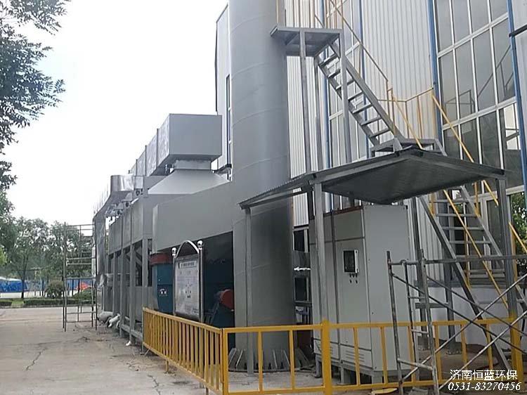 催化燃烧化工废气治理设备