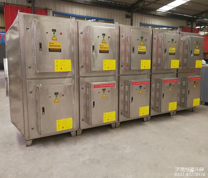 化工废气治理用的低温等离子设备