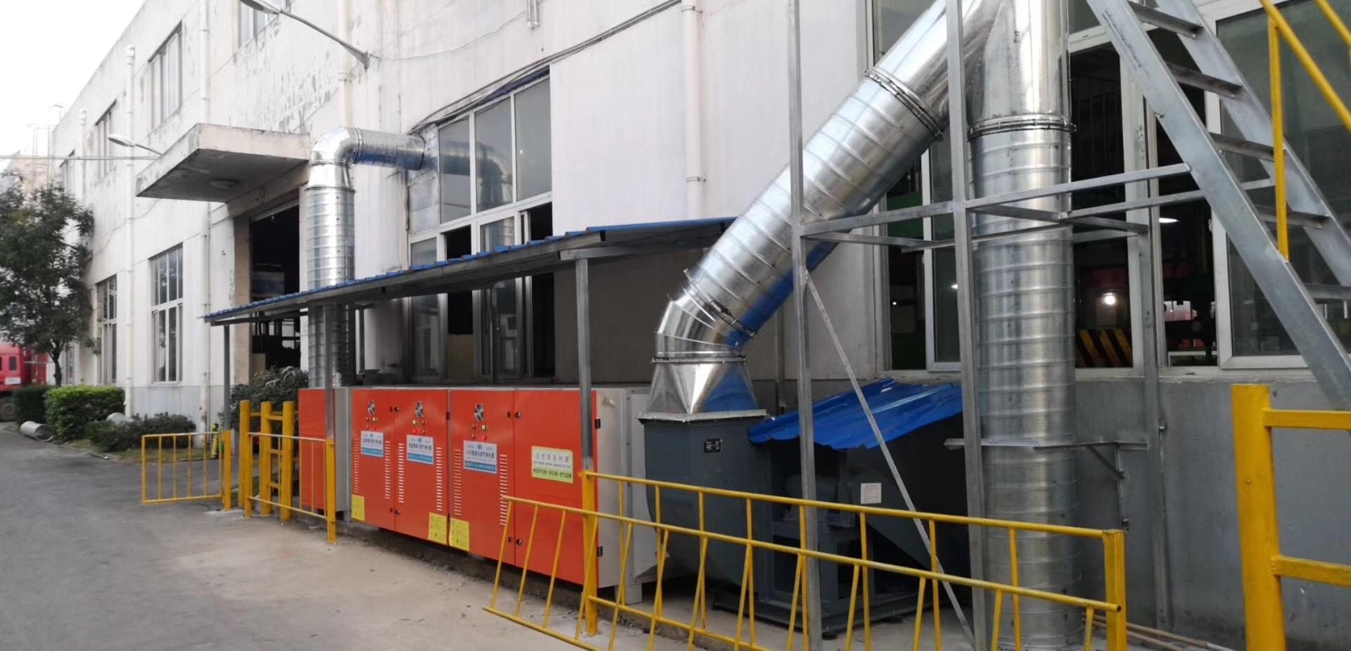 印染厂废气处理采用的方法