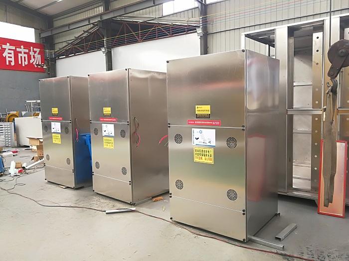 汽修喷漆房废气处理设备