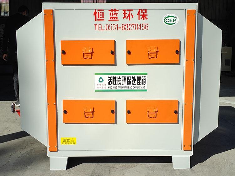 10000风量活性炭吸附净化装置