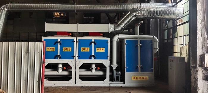 掌握活性炭吸附可以脱附几次保障处理效果